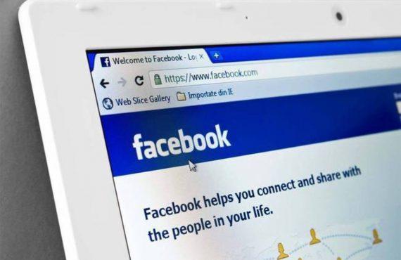 Nuevo feed de noticias en Facebook para conocer fuentes de artículos
